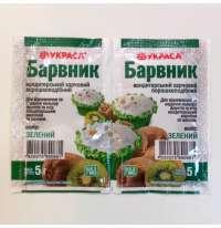 краситель Украса 5г зеленый