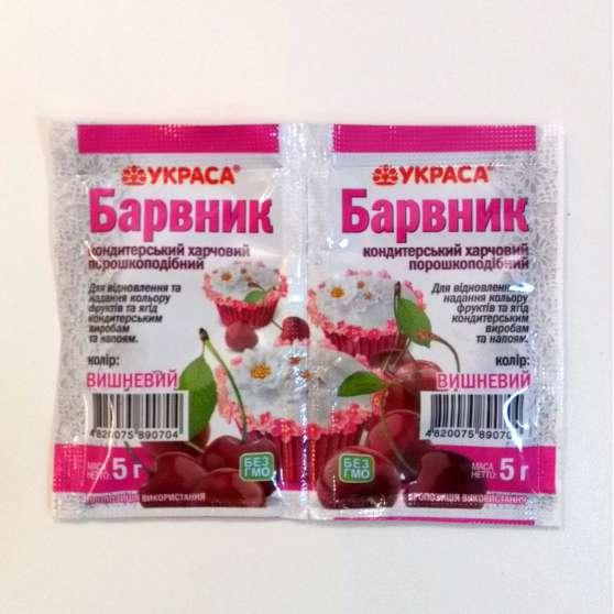 краситель Украса 5г вишневый