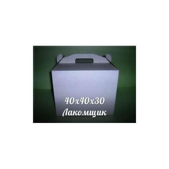 Коробка для торта самосборная 40х40х30
