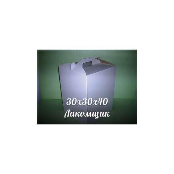 Коробка для торта самосборная 30х30х40