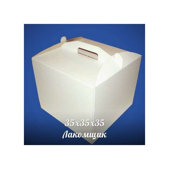 Коробка для торта самосборная 35х35х35