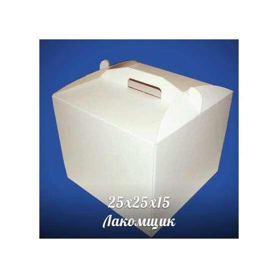 Коробка для торта самосборная 25х25х15